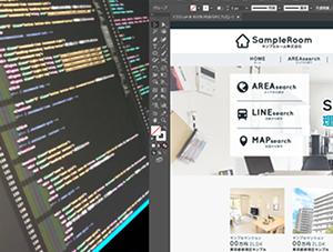 WEBサイト制作の際に使用するツール